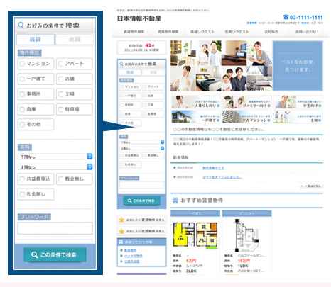 Web Manager Pro3 関連画像