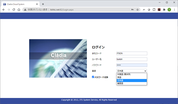 Cladia(クラディア) 関連画像